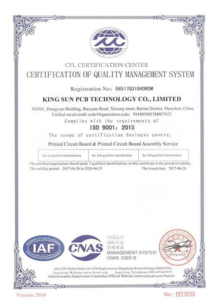 KINGSUN ISO9001 2015